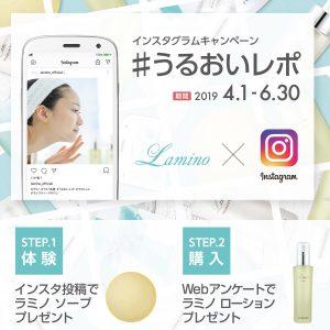 La_UR投稿画像