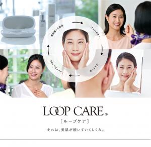 loopcare